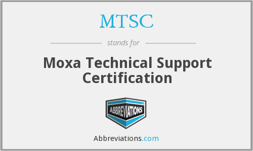 MTSC - Moxa Technical Support Certification