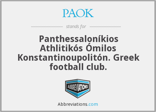 What does PAOK stand for?