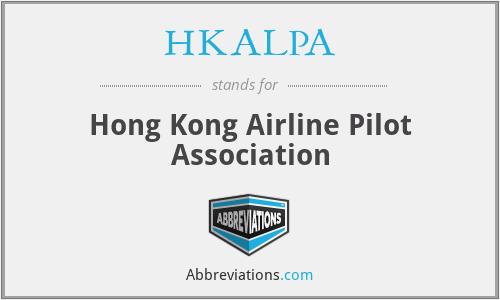 HKALPA - Hong Kong Airline Pilot Association