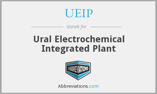 UEIP - Ural Electrochemical Integrated Plant