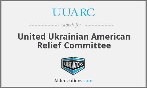 What does UUARC stand for?