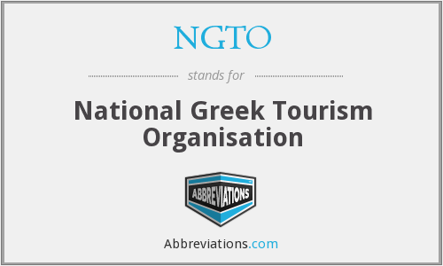 NGTO - National Greek Tourism Organisation