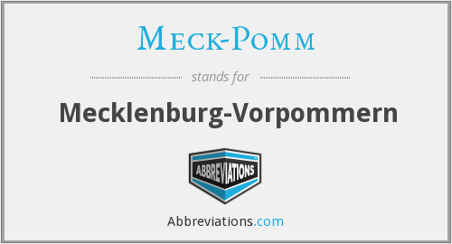 What does MECK-POMM stand for?