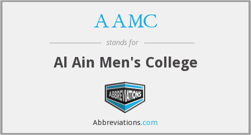 AAMC - Al Ain Men's College