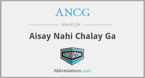 ANCG - Aisay Nahi Chalay Ga