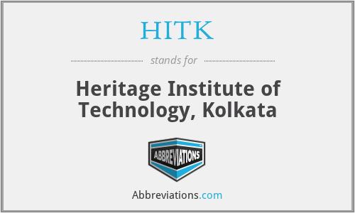 HITK - Heritage Institute of Technology, Kolkata