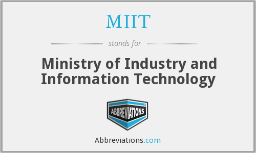 MIIT - Ministry of Industry and Information Technology
