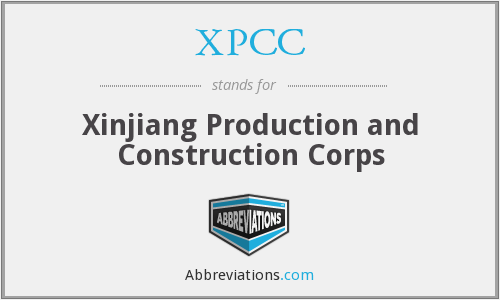 What does XPCC stand for?