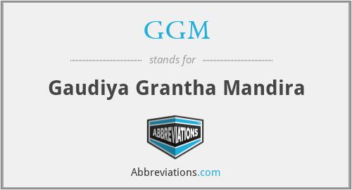 GGM - Gaudiya Grantha Mandira