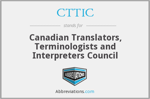 What does CTTIC stand for?