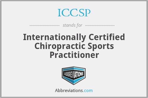 ICCSP - Internationally Certified Chiropractic Sports Practitioner