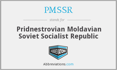 What does PMSSR stand for?