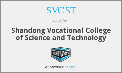 What does SVCST stand for?