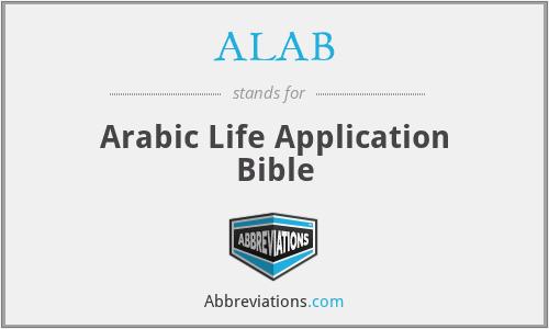 ALAB - Arabic Life Application Bible