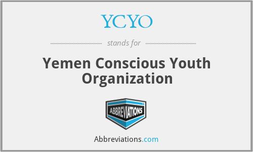 YCYO - Yemen Conscious Youth Organization