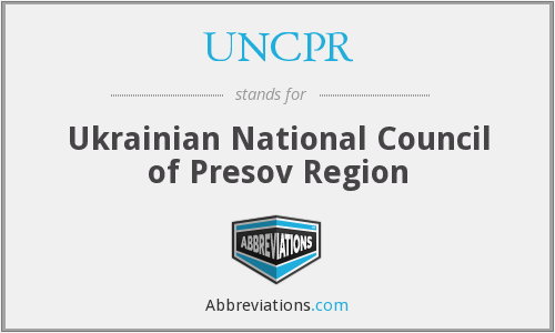 What does UNCPR stand for?