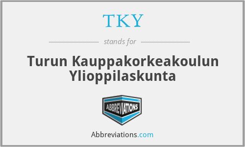 TKY - Turun Kauppakorkeakoulun Ylioppilaskunta