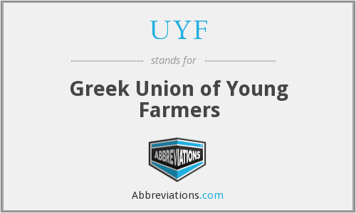 UYF - Greek Union of Young Farmers