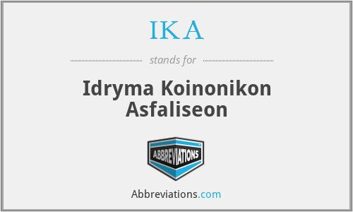 IKA - Idryma Koinonikon Asfaliseon