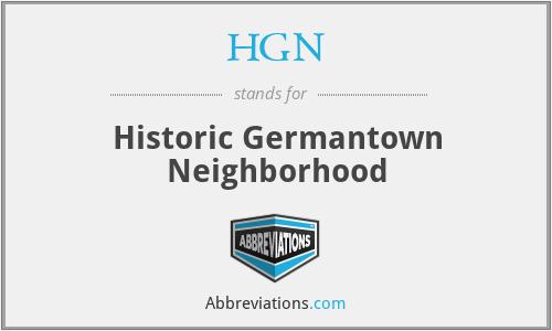HGN - Historic Germantown Neighborhood