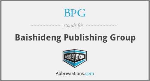 BPG - Baishideng Publishing Group
