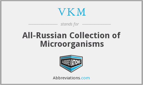 VKM - All-Russian Collection of Microorganisms