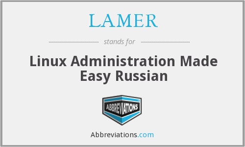 What does LAMER stand for?