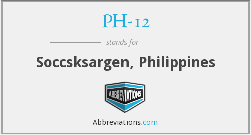 What does PH-12 stand for?