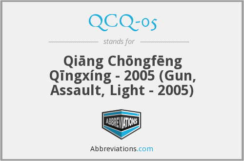 What does QCQ-05 stand for?