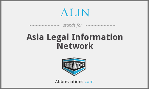 What does ALIN stand for?