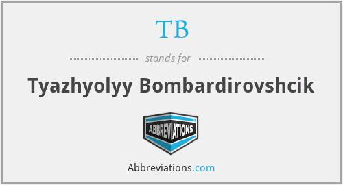 TB - Tyazhyolyy Bombardirovshcik