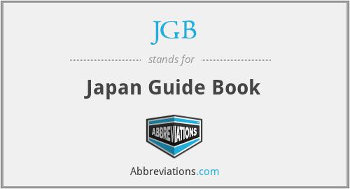 JGB - Japan Guide Book