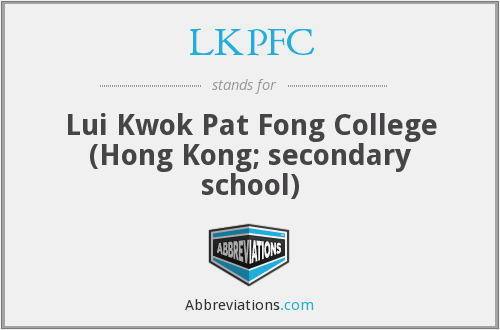 What does LKPFC stand for?