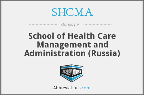 What does SHCMA stand for?