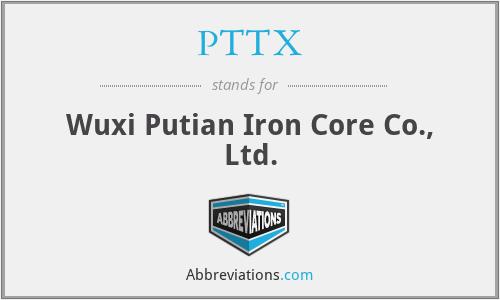 PTTX - Wuxi Putian Iron Core Co., Ltd.