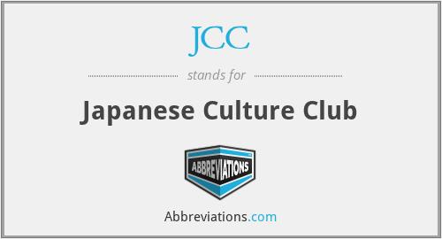 JCC - Japanese Culture Club