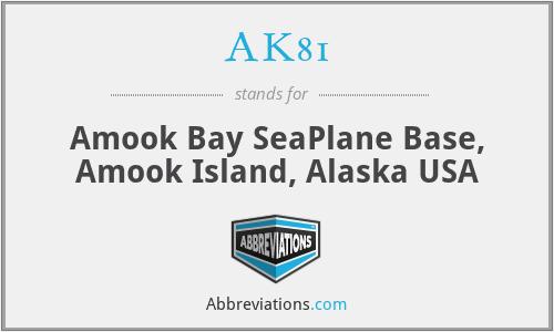 AK81 - Amook Bay SeaPlane Base, Amook Island, Alaska USA