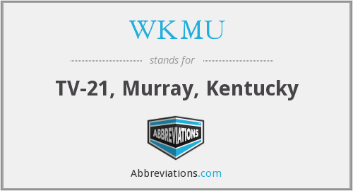 What does WKMU stand for?