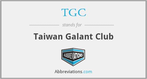 TGC - Taiwan Galant Club