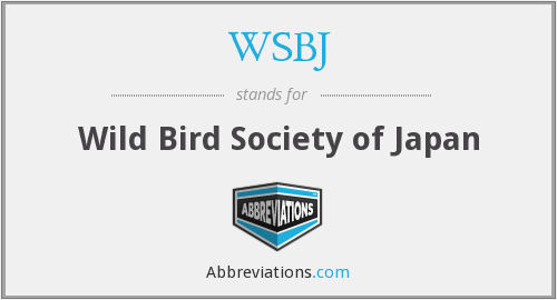 WSBJ - Wild Bird Society of Japan