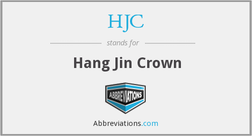 What does HJC stand for?