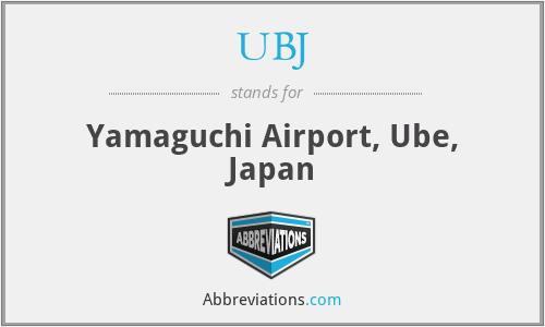 UBJ - Yamaguchi Airport, Ube, Japan