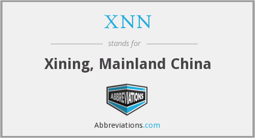 What does XNN stand for?