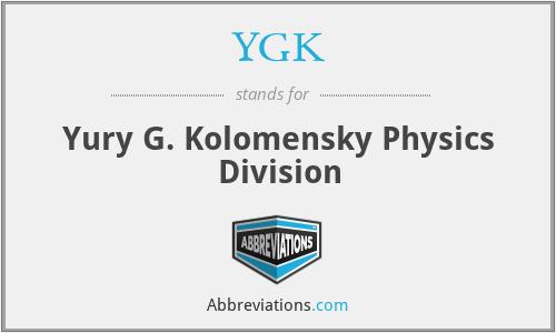 YGK - Yury G. Kolomensky Physics Division