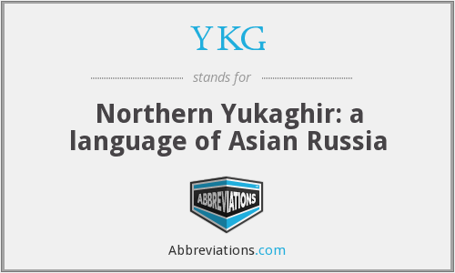 YKG - Northern Yukaghir: a language of Asian Russia