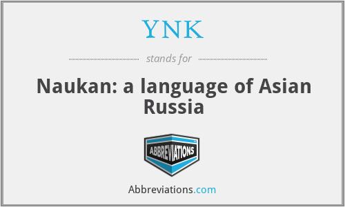 YNK - Naukan: a language of Asian Russia