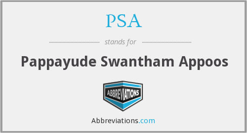 PSA - Pappayude Swantham Appoos