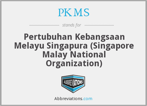 What does PKMS stand for?
