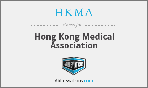 HKMA - Hong Kong Medical Association