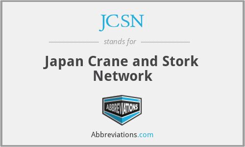 JCSN - Japan Crane and Stork Network